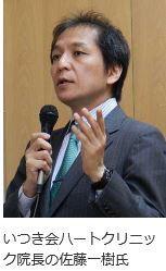 佐藤さん.JPG