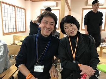 懇親会-丹野さんと恵津子さん.JPG