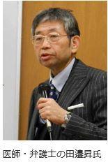 田邉さん.JPG