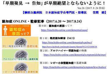 Ver26-表紙.JPG