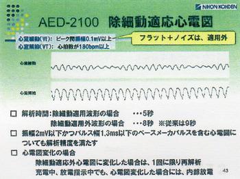 AED2.jpg
