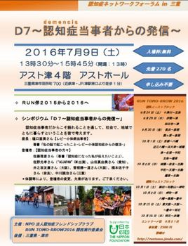 D7パンフレット.JPG
