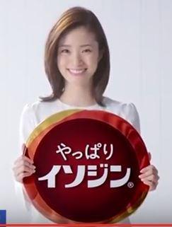 イソジン.JPG