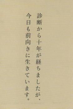 佐藤さん本文.jpg