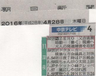 大人の発達障害.jpg