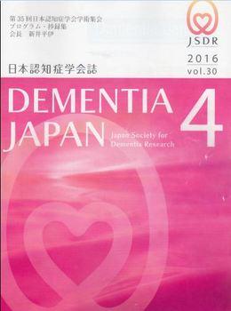 第35回プログラム.JPG