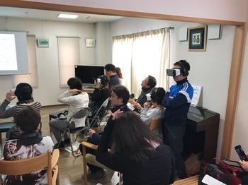 VR体験会nagoya.JPG